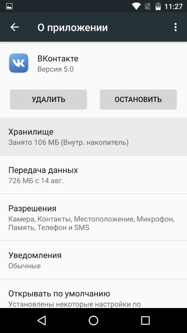 Как очистить кэш браузера и удалить файлы cookie | как сбросить кэш – windowstips.ru. новости и советы