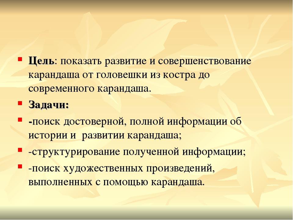 -стан — википедия. что такое -стан