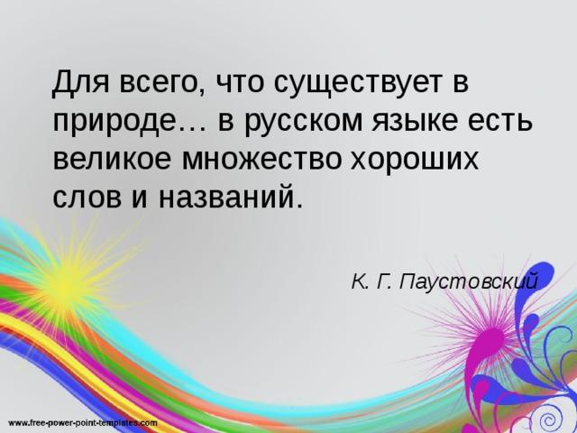 Профессиональные слова: примеры. слова-профессионализмы :: syl.ru
