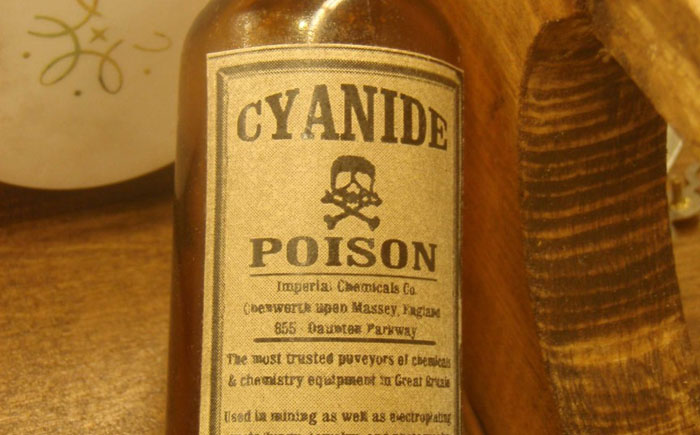 Цианид калия - potassium cyanide