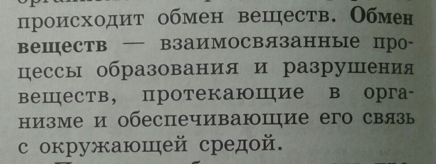 Свопы москвы: где отдать и забрать хорошие вещи бесплатно