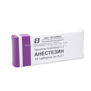 Бензокаин* | инструкция по применению лекарств, аналоги, отзывы