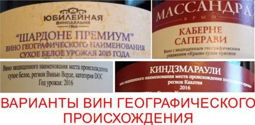 Вино красное сухое (столовое) : что нужно знать о нем, описание сорта, отзывы