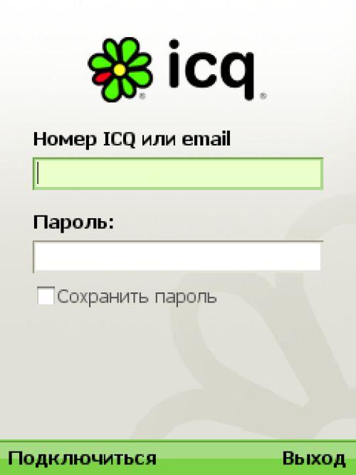 Что такое номер icq