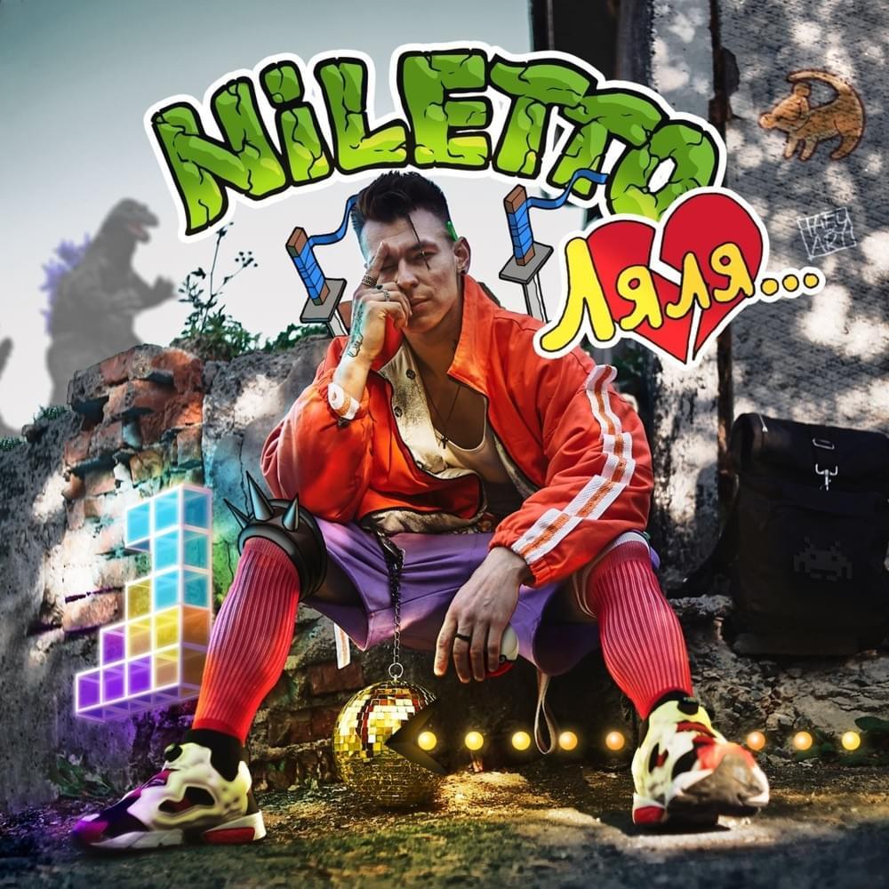 Любимка от niletto — пиф-паф, и ты влюблен