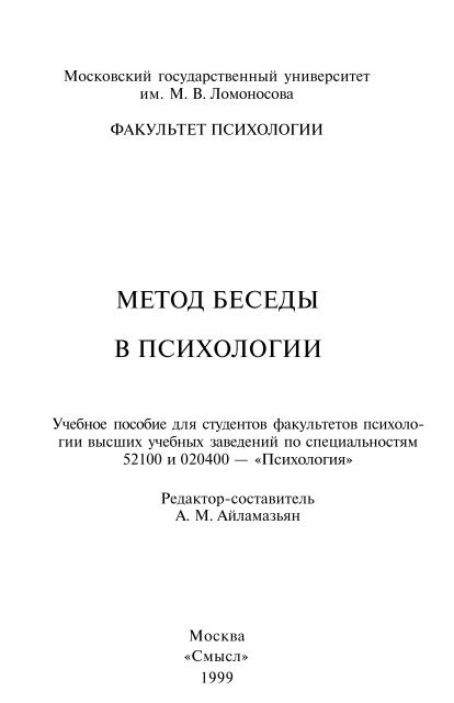 Снисходителен – это... значение и употребление слова :: syl.ru