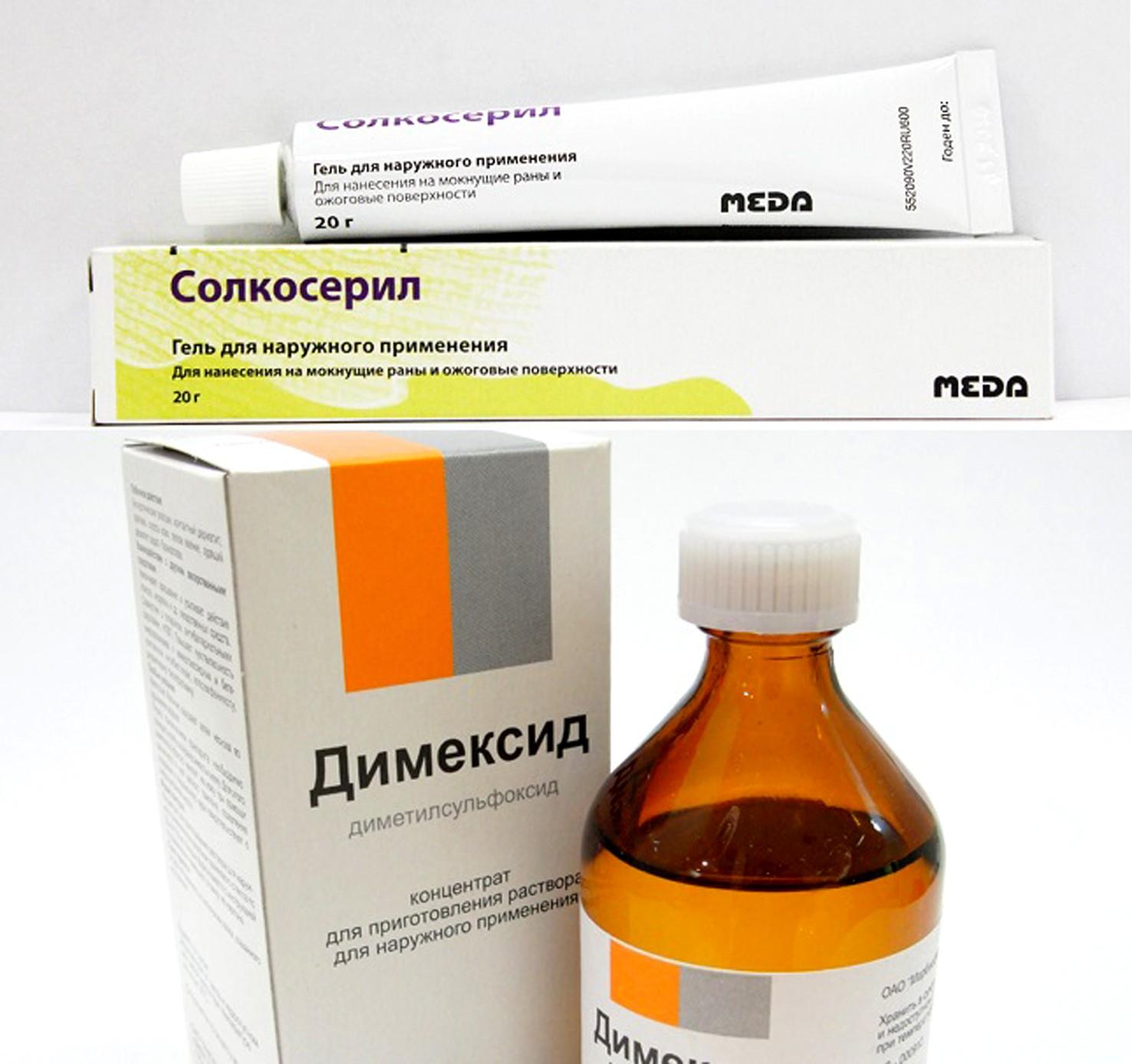 Диметилсульфоксид — средство против рака и не только