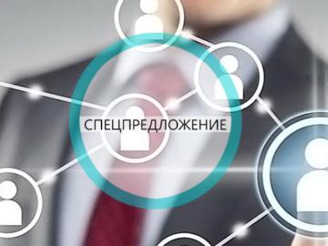Зачем нужны налоги? казна и бюджет российской федерации