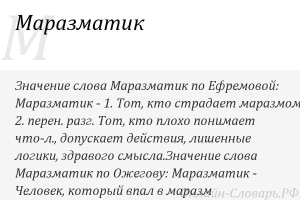 Гуманоид (фильм) — википедия. что такое гуманоид (фильм)