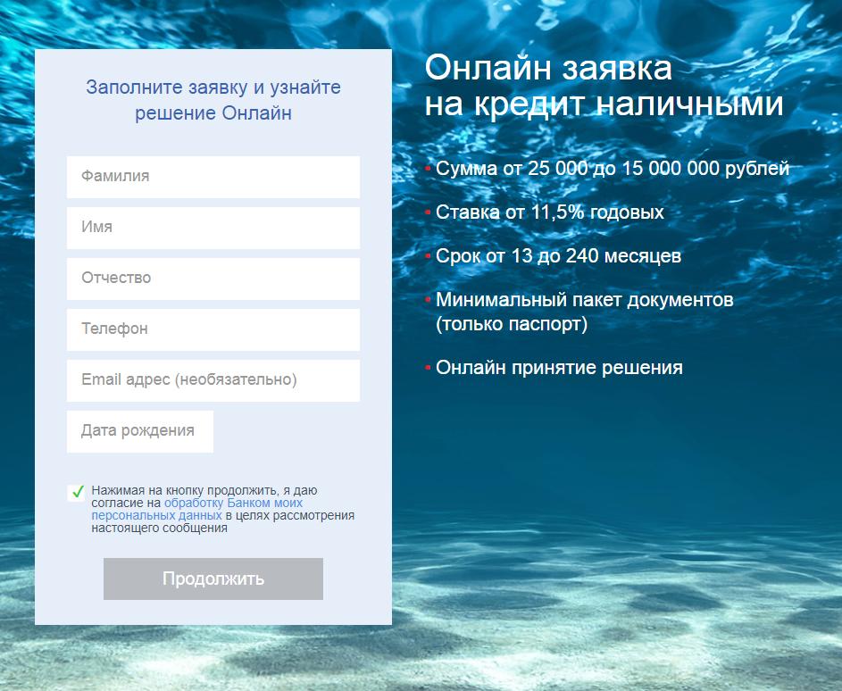 Народный рейтинг -отзывы о восточном банке, мнения пользователей и клиентов банка | банки.ру