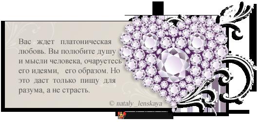 ᐉ что такое платоническая любовь. как понять платоническую любовь: определение из психологии и значение по платону ➡ klass511.ru