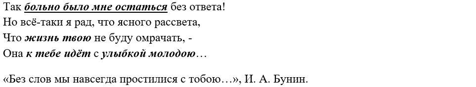 Анафора: что это? примеры из литературы, отличие от эпифоры, симплоки - узнай что такое