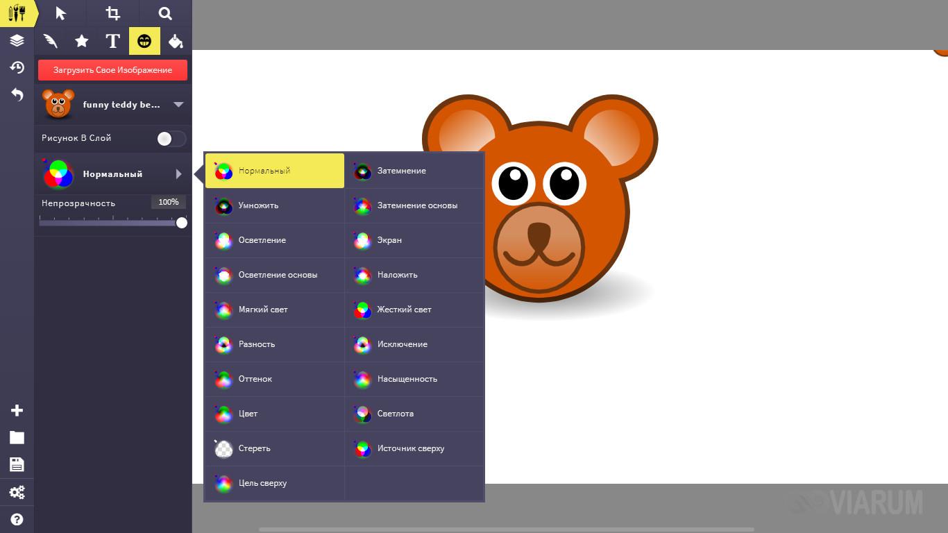 Чем открыть файл в формате svg – программы и онлайн-редакторы для работы с svg-картинками