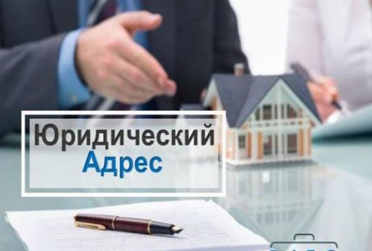 Как выбрать форму собственности для компании? | блог мтбанка