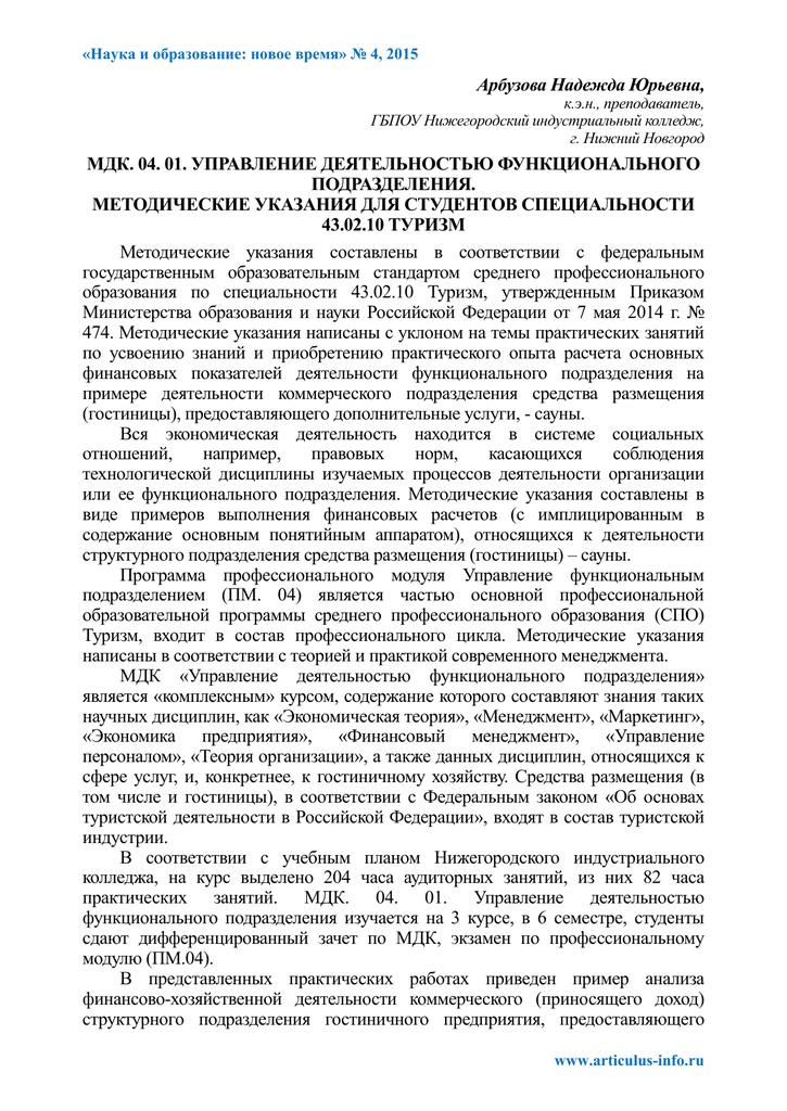 Панчвидзе продал mdk