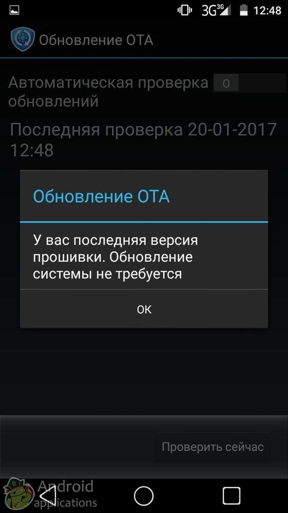 Что означает ota? -определения ota | аббревиатура finder