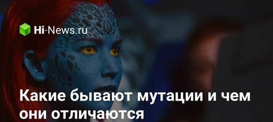 10 невероятных способностей, полученных благодаря редким генетическим мутациям - hi-news.ru