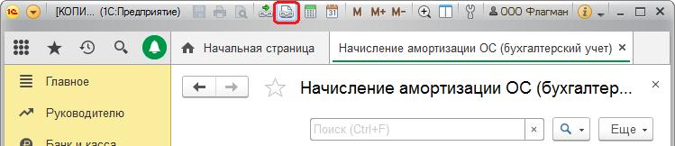 Установка 1c fresh с нуля используя linux и postgresql / блог компании кнопка / хабр