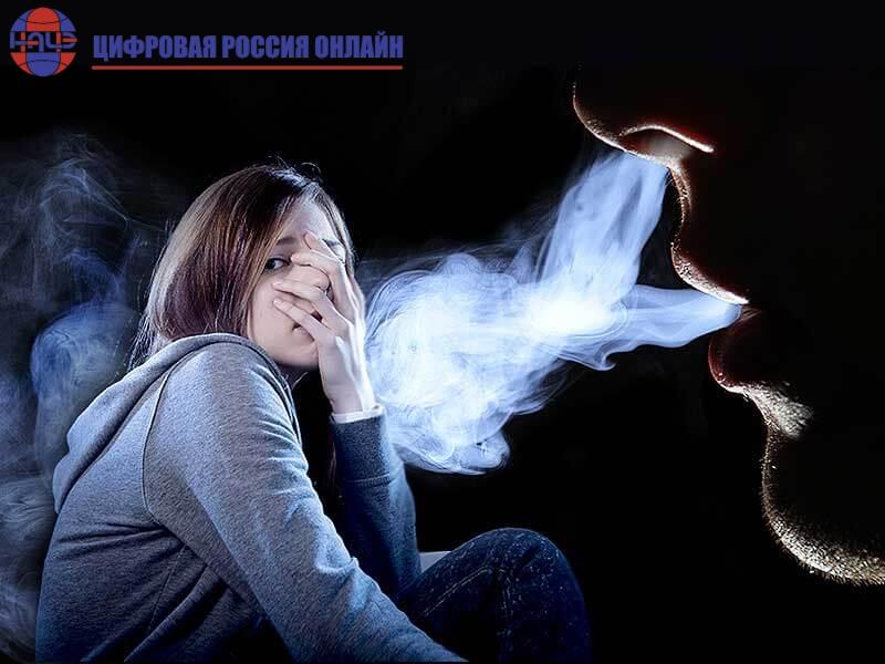 Вред пассивного курения: почему оно хуже активного?