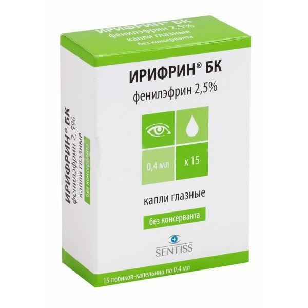 Фенилэфрина гидрохлорид: что это такое, инструкция по применению, описание вещества, состав, показания, дозировка, аналоги, цена, отзывы