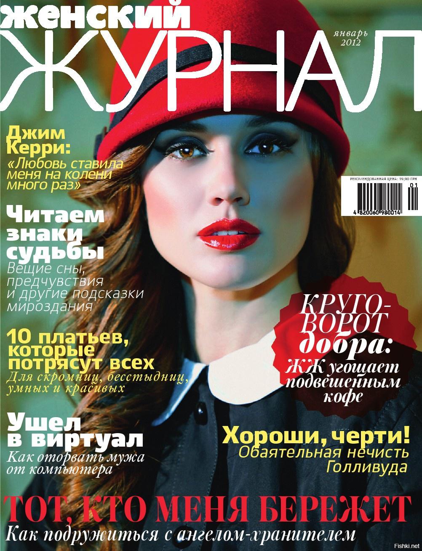 Журнал — википедия с видео // wiki 2
