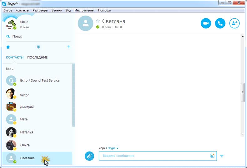 Скайп: вход на мою страницу | как войти в skype