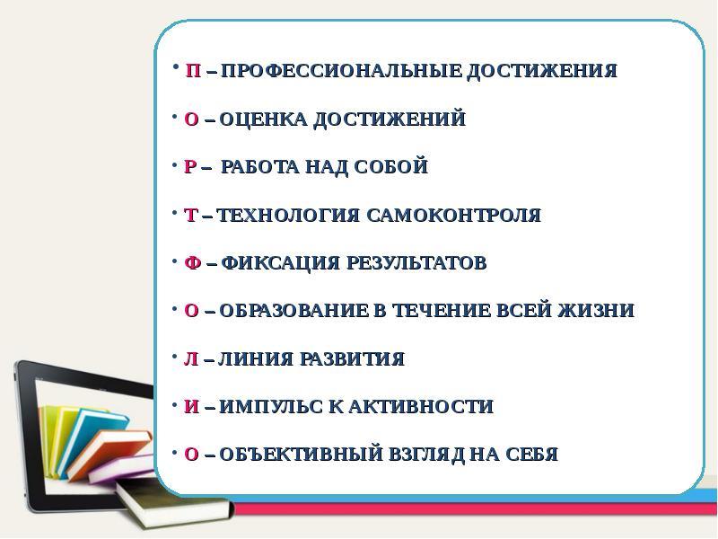 Главная | публикация дипломных работ ургэу.