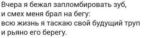 Человек  —  кто это,  чем он отличается от животных, откуда произошел и какие у него потребности   ktonanovenkogo.ru