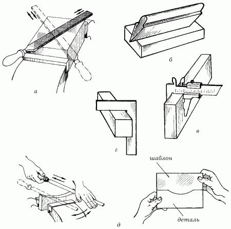 Сущность процесса. виды напильников. художественная обработка металла. опиливание