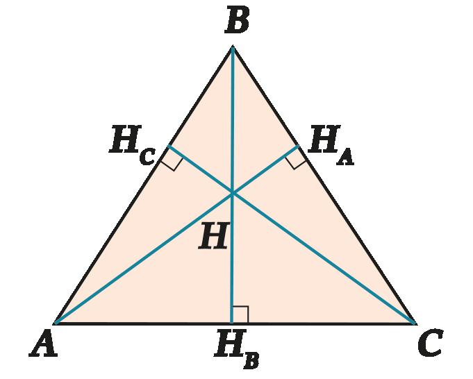 Высота равностороннего треугольника