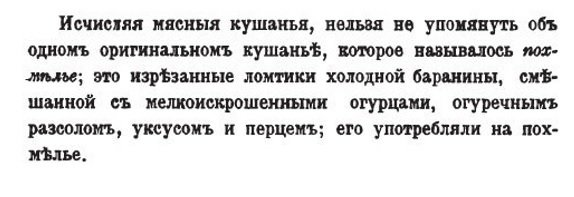 Тюря с луком и сметаной. классический рецепт русской кухни