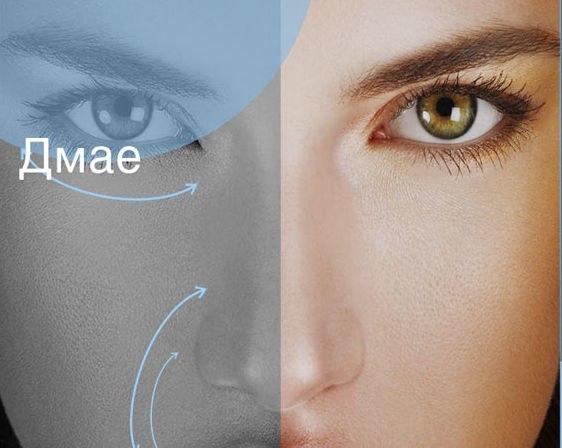 Мезотерапия с дмае (dmae) для лица: отзывы косметологов
