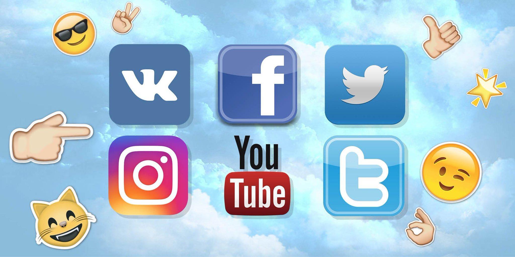 Социальные сети в интернете: какие бывают и как пользоваться?