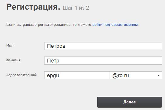 Абонентский ящик — википедия. что такое абонентский ящик
