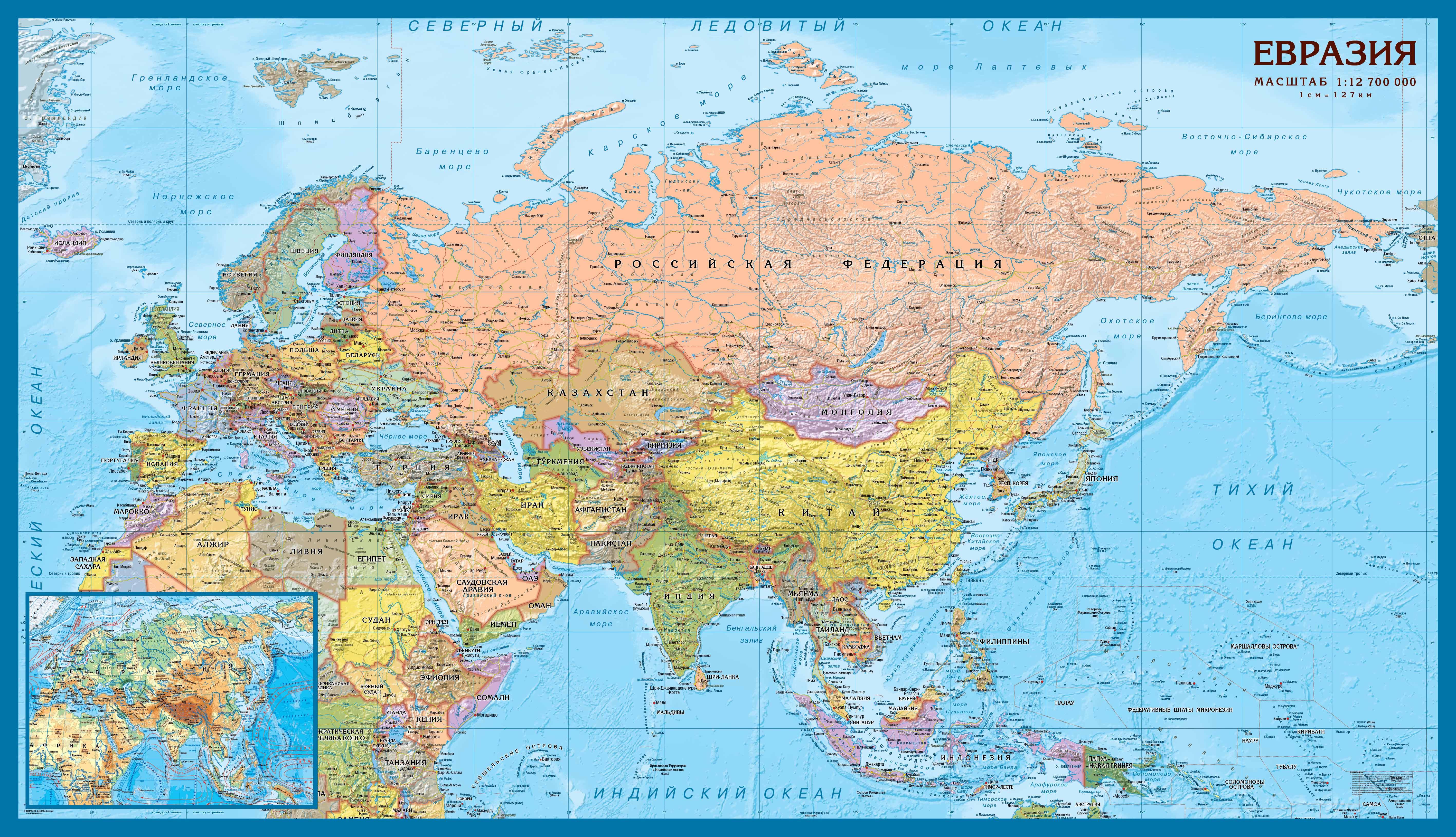 Евразия — википедия с видео // wiki 2