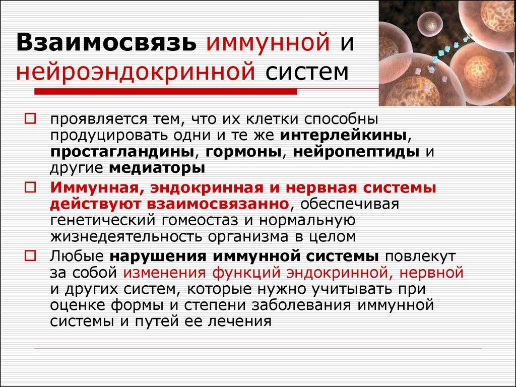 § 25. основные инфекционные болезни, их классификация и профилактика