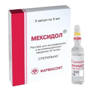 Мексидол: инструкция по применению, противопоказания и дозировка