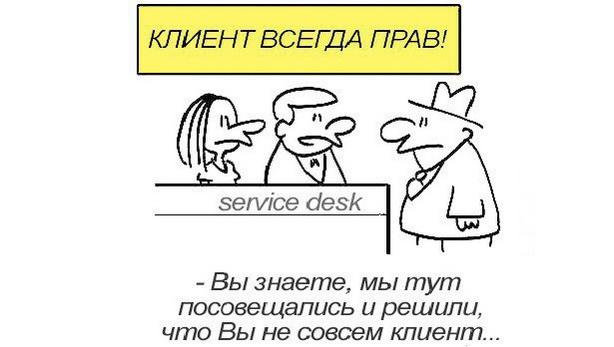 «клиент-банк» - это что за система? ? программное обеспечение