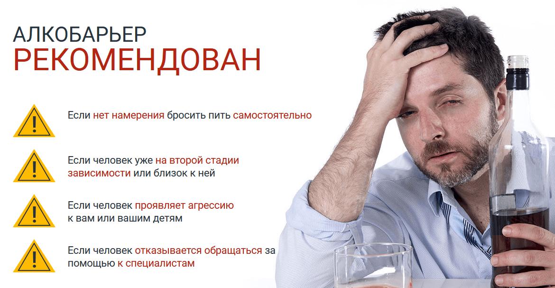 Что такое запой - почему возникает при алкоголизме и последствия