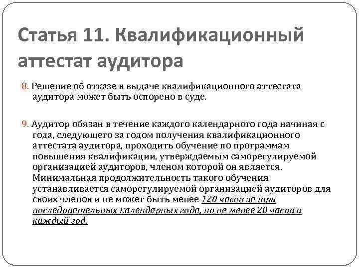 22.2.3. анализ документации