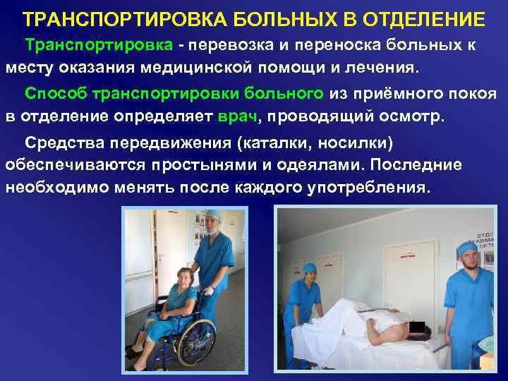 Амбулатория - это маленькая поликлиника