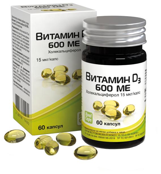 Холекальциферол (витамин d): функции в  организме и в каких продуктах содержится?