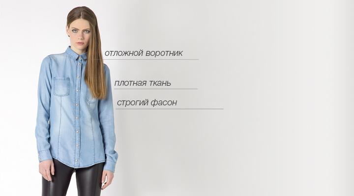 Что такое верхняя одежда, свитера и платья кейп поп