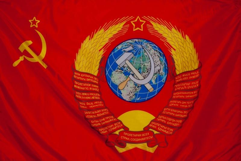 Что такое флаг россии