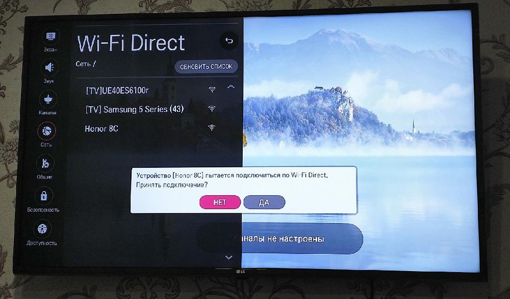 Как работает wi-fi direct – что это такое