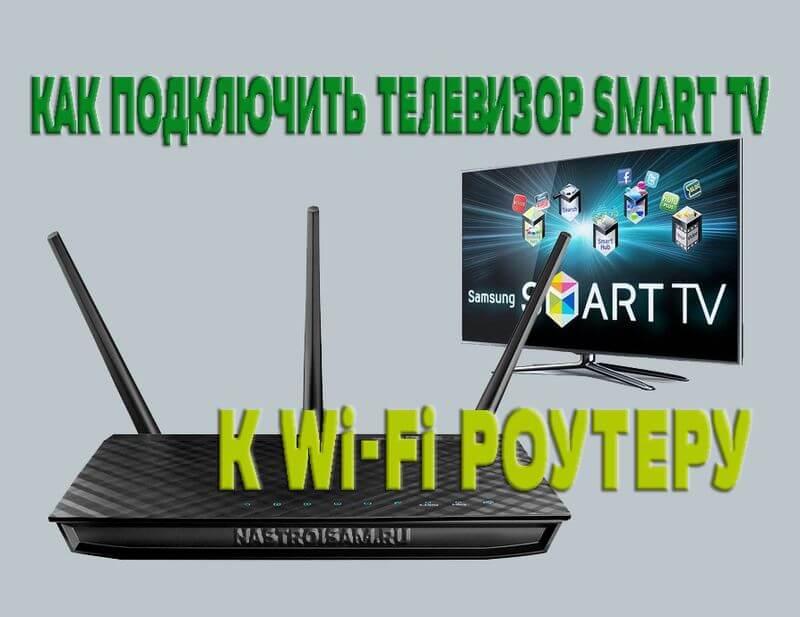 Как работает wi-fi роутер и будет ли функционировать без пк?