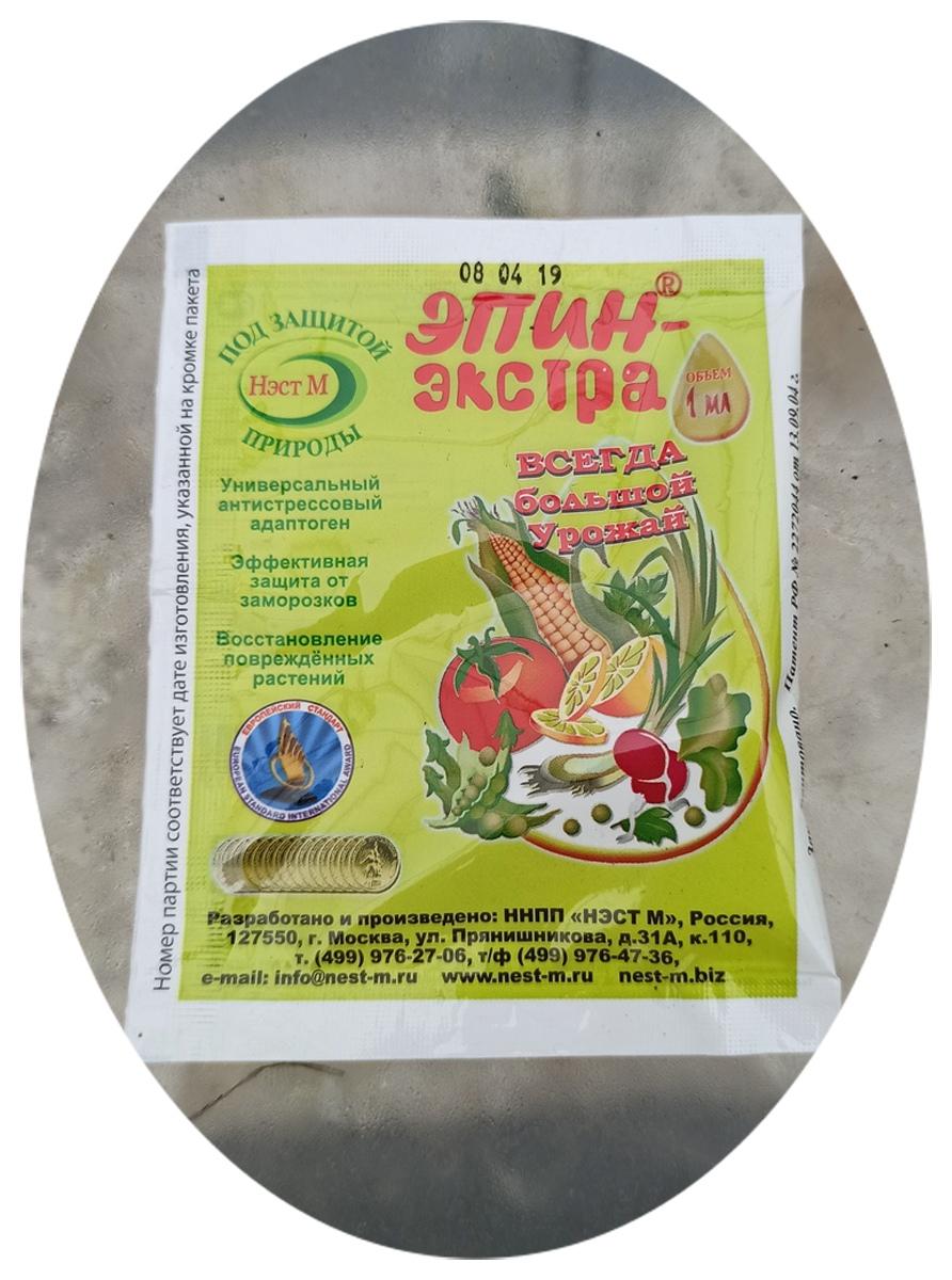 Эпин для растений и рассады: инструкция по применению