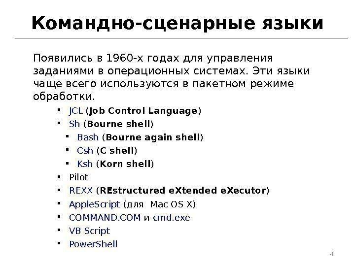 Объясняем современный javascript динозавру / блог компании mail.ru group / хабр