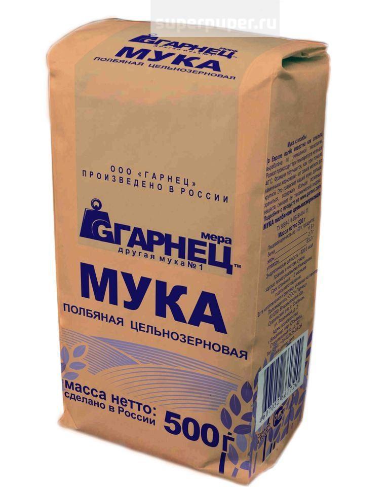 Пшеница спельта. полба - прародительница пшеницы. | здоровое питание