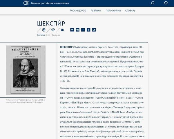 Средства массовой информации — википедия. что такое средства массовой информации